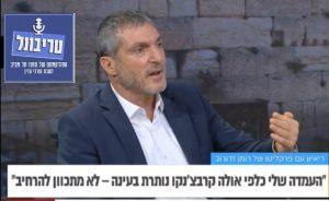 עוד ירום הלוי טריבונל – הפודקאסט של מחוז תל אביב